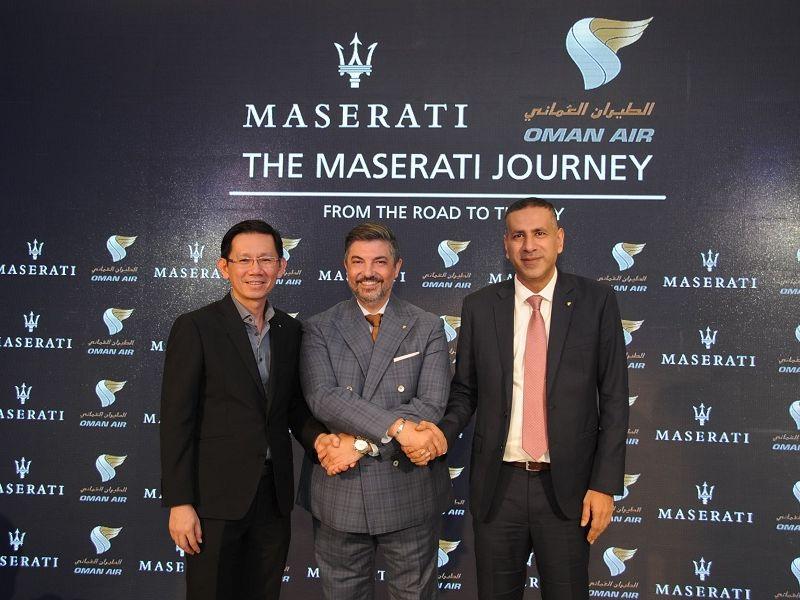 Maserati x Oman Air-มอบประสบการณ์พิเศษให้ลูกค้า VIP