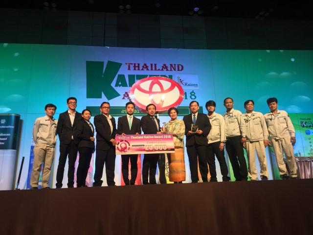 โตโยต้าคว้ารางวัลดีเด่น Thailand Energy Award 2018