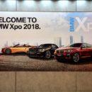 4 รุ่นเด่นสุดว้าว! ในงาน BMW Xpo 2018