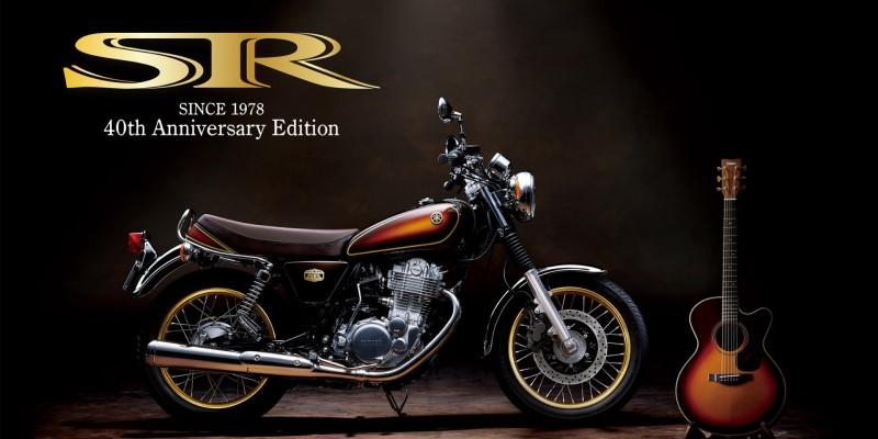 YAMAHA SR400 2019 มาพร้อมรุ่นพิเศษฉลอง 40  ปี