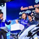 ยามาฮ่า แจกจริงตั๋วชมโมโตจีพีครั้งแรกของไทย