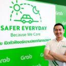 แกร็บ Safer Everyday ยกระดับความปลอดภัยในการเดินทาง
