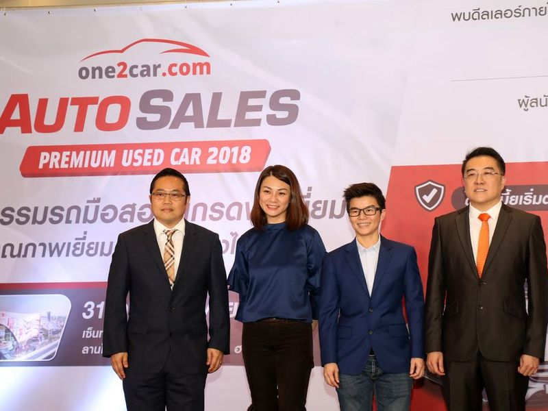 one2car auto sales รวมรถมือสองพรีเมียมเพียบ!