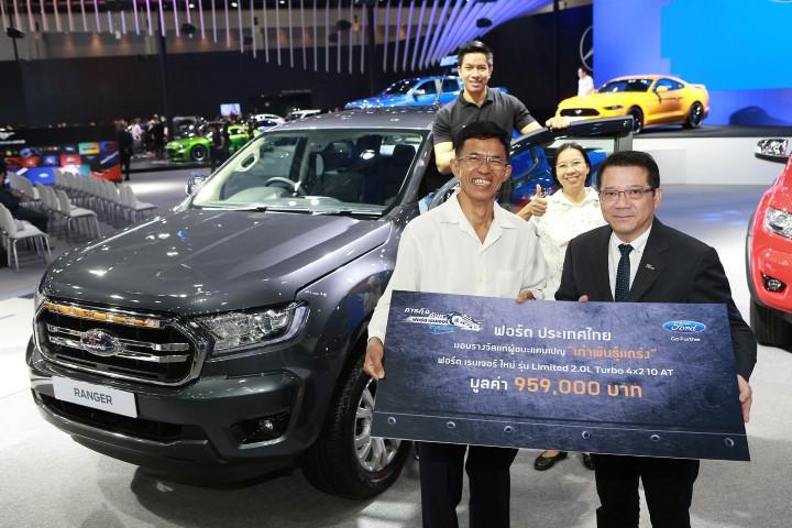 ฟอร์ด ประเทศไทย มอบ ฟอร์ด เรนเจอร์ ใหม่ แก่วิศวกรคนแกร่ง เจ้าของกระบะเรนเจอร์คันเก๋าที่เก่าสุดในประเทศไทย
