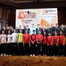 Princess Sirivannavari Thailand Masters 2019 Presented by Toyota HSBC BWF World Tour Super 300