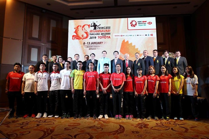 Princess Sirivannavari Thailand Masters 2019 Presented by Toyota HSBC BWF World Tour Super 300