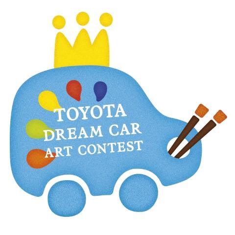 TOYOTA Dream Car Art Contest 2019 ชิงถ้วยพระราชทาน สมเด็จพระเทพรัตนราชสุดาฯ