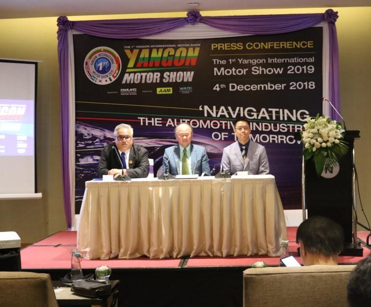 กรังด์ปรีซ์ฯรุกขยายธุรกิจสู่ภูมิภาคอาเซียน  เซ็นสัญญาสมาคม Automotive Association of Myanmar พร้อมจัดงาน Yangon International Motor Show ม.ค. 62