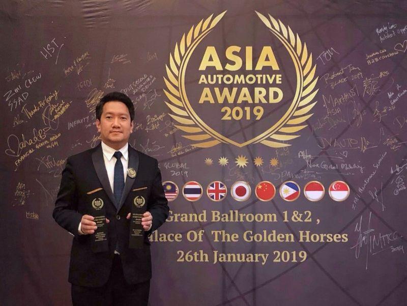 กรังด์ปรีซ์ อินเตอร์เนชั่นแนล คว้ารางวัล Asia Automotive Award