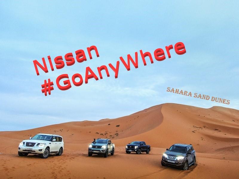 Nissan #GoAnywhere พาลุยทะเลทรายซาฮาร่า—(จบ)