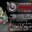 Bangkok Motorbike Festival 2019 พร้อมจัด 13-17 กพ.นี้ ที่เซ็นทรัล เวิลด์