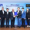 GPI ผนึก YDM Thailand พัฒนาแพลตฟอร์มดิจิทัลมีเดียและ Big Data ดันการเติบโต ต่อยอดเปิดมิติใหม่งาน Bangkok International Motor Show ครั้งที่ 40