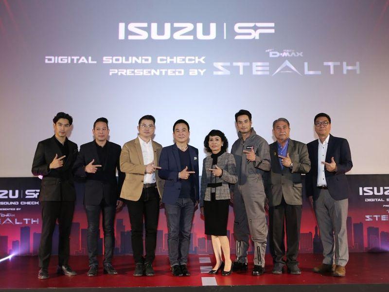 อีซูซุ และ เอส เอฟ เปิดตัวภาพยนตร์โฆษณา Digital Sound Check ชุดใหม่ล่าสุด