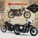 KAWASAKI จดแบรนด์ MEGURO เพื่อการผลิตรถแนวคลาสสิค Retro