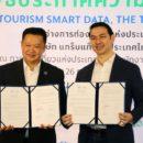 แกร็บแท็กซี่ จับมือ การท่องเที่ยวแห่งประเทศไทย จัดทำระบบจัดเก็บข้อมูลนักท่องเที่ยว