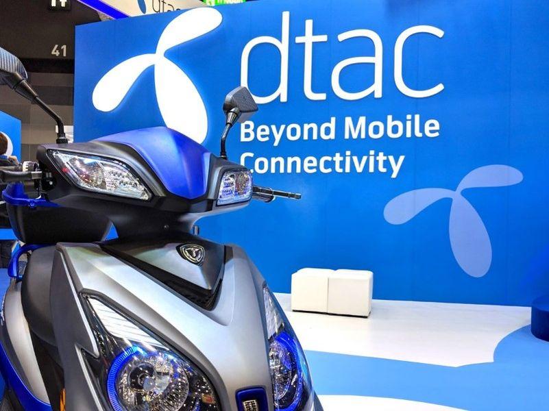 Dtac จับมือพันธมิตรเตรียมขายมอเตอร์ไซด์ไฟฟ้า พร้อมแพลตฟอร์มEV ราคาเริ่ม 6.5 หมื่นบาท
