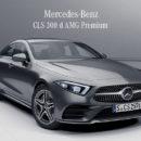 Mercedes-Benz CLS 300 d AMG Premium
