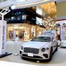 Bentley-BeExtraordinary Roadshow at Iconsiam 11-17 มีนาคม 2562