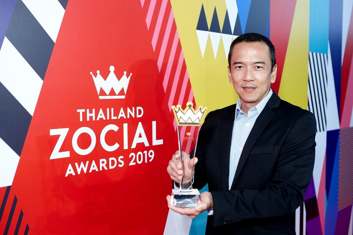 ฟอร์ดคว้ารางวัล Thailand Zocial Awards 2019