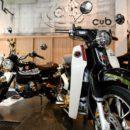 เปิดตัว Honda Monkey และ Honda C125 รุ่น Limited Edition