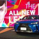 Lexus เปิดตัว All-New UX คอมแพ็กต์ครอสส์โอเวอร์ใหม่-ราคาเริ่มต้น 2.49 ล้านบาท