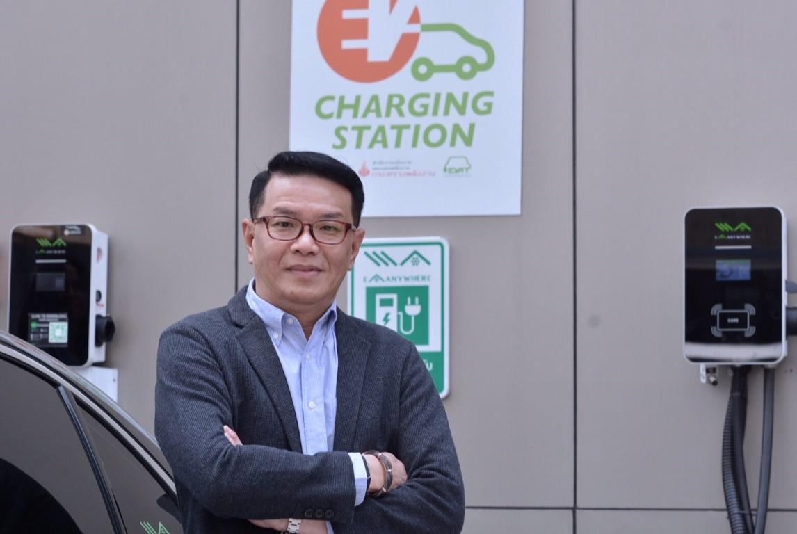 Mine Mobility เตรียมเปิดจอง MINE SPA1 รถยนต์ไฟฟ้าราคาสุดคุ้ม! ในงานมอเตอร์โชว์ฯ มีนาคมนี้