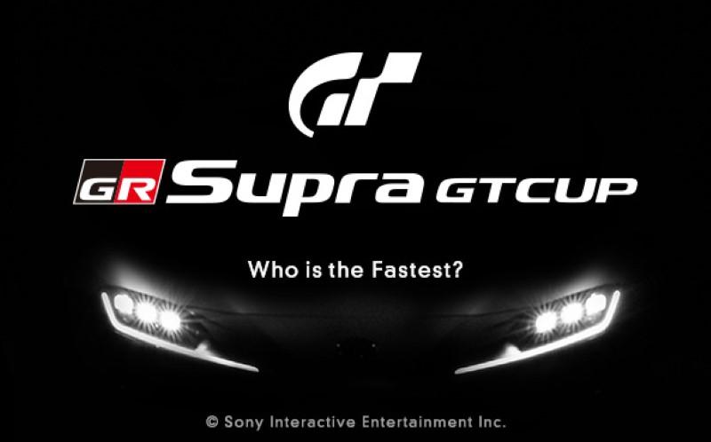 Toyota ลุยอี-มอเตอร์สปอร์ตจัด GR Supra GT Cup