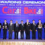 ยามาฮ่ากวาดรางวัล BIKE OF THE YEAR 2019 การันตีคุณภาพด้วย 11 รางวัลชั้นนำของประเทศ