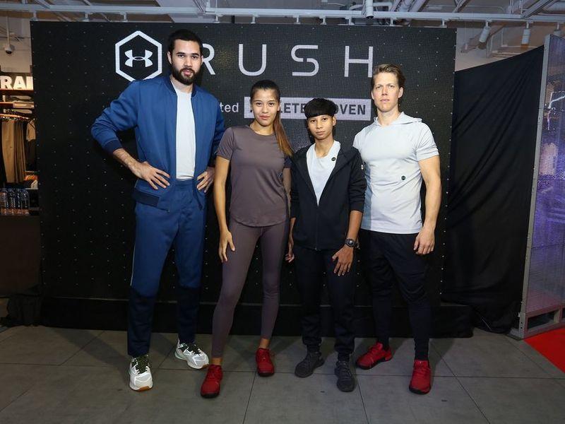 UA RUSH เสื้อผ้ากีฬาจาก อันเดอร์ อาร์เมอร์ เปิดคอลเล็กชั่นใหม่