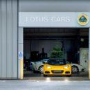 Geely เริ่มสร้างโรงงานประกอบ Lotus ในจีน