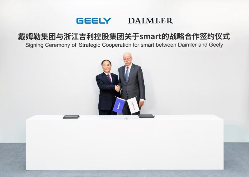 Geely เข้าถือหุ้น 50 เปอร์เซ็นต์ใน Smart