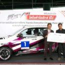 โตโยต้ามอบไฮลักซ์ รีโว่ แก่ผู้โชคดี ที่ชนะการแข่งขัน Toyota Executive Charity Race กลางงานมอเตอร์โชว์