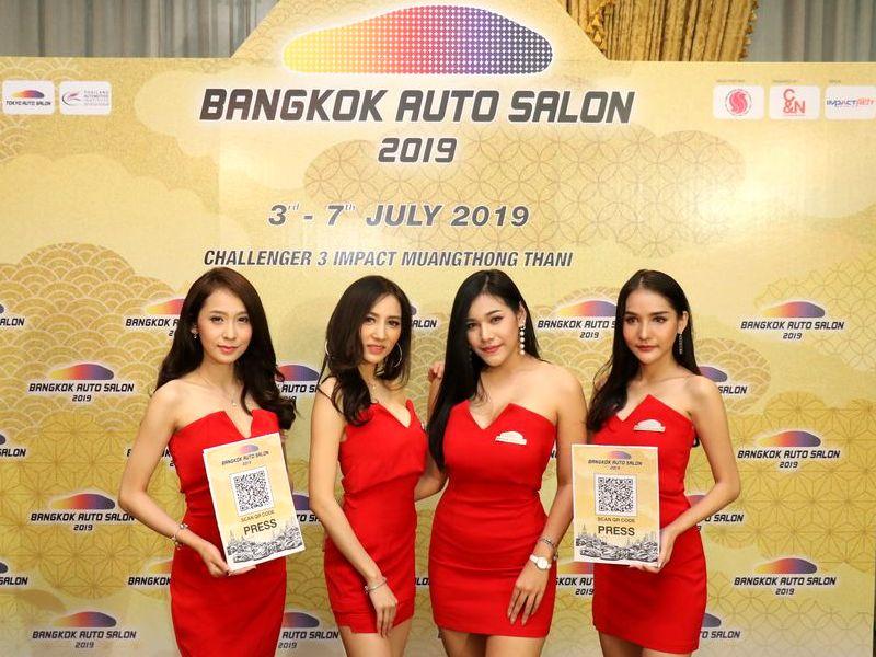 """สุดยอดรถแต่งจากญี่ปุ่นเตรียมบุกไทยที่ """"ออโต ซาลอน 2019"""" 3-7 ก.ค.นี้"""