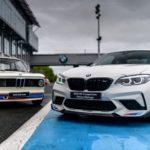 BMW M2 Competition Heritage Edition แต่งย้อนตำนานสปอร์ตคลาสสิก