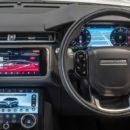 Jaguar Land Rover พัฒนา Smart Wallet เพื่อจ่ายเงินให้ผู้รายงานการจราจร