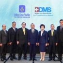 BDMS จับมือ วิริยะประกันภัยเปิดทางเลือกใหม่ประกันสุขภาพ