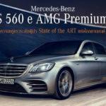 เมอร์เซเดส-เบนซ์ S 560 e AMG Premium