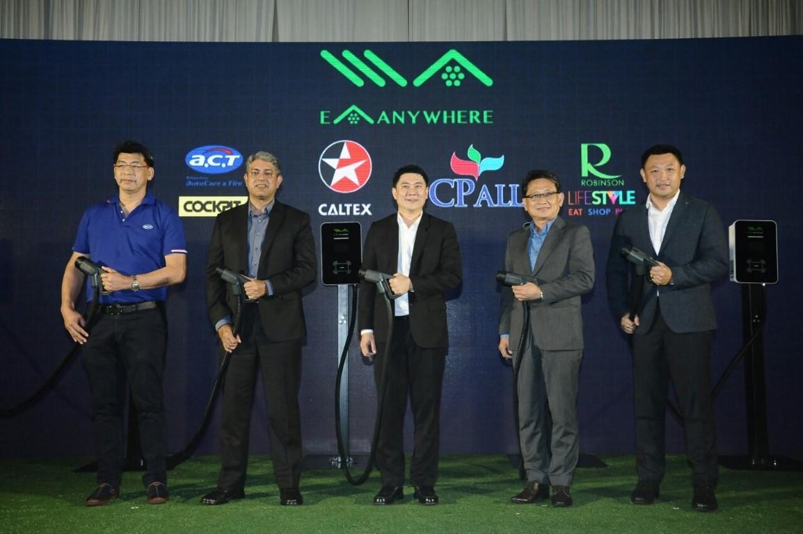 EA Anywhere จับมือ 4 พันธมิตรยักษ์ใหญ่ ผุดสถานีชาร์จรถยนต์ไฟฟ้าทั่วไทย