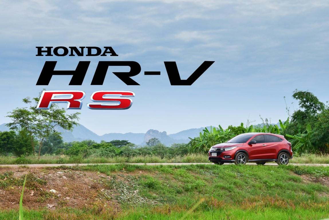 NEW HONDA HR-V RS เร้าใจกว่าเดิม สีแดงออกซ์บลัด ภายในใหม่ แตกต่างอย่างมีสไตล์