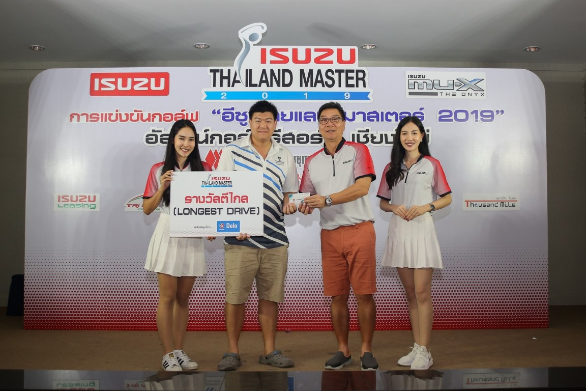 ISUZU THAILAND MASTER 2019 รอบคัดเลือก สนามที่ 4 ได้แชมป์เพิ่มอีก 10 ท่าน