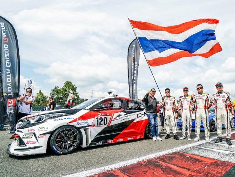 Toyota C-HR สร้างชื่อให้ประเทศไทย คว้าอันดับ 3 การแข่งขันระดับโลก