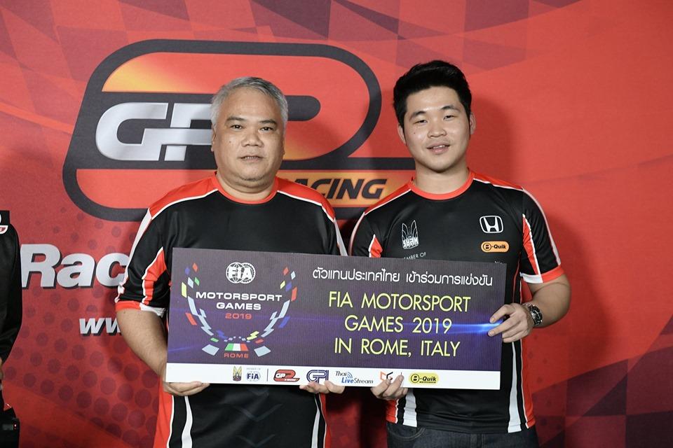 """""""ธนานนท์ อินทองสุข"""" ตัวแทนประเทศไทย สู้ศึก FIA Motorsport Games 2019 ที่อิตาลี"""