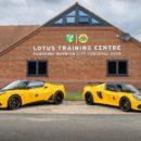 Lotus ปรับโลโก้เตรียมเข้าสู่ยุคใหม่