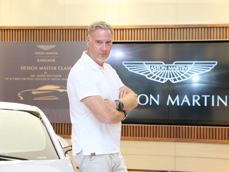 ครั้งแรกของเมืองไทย-แอสตัน มาร์ติน แบงคอก เชิญหัวหน้าทีมออกแบบเผยประสบการณ์สุดเอ็กซ์คลูซีฟ