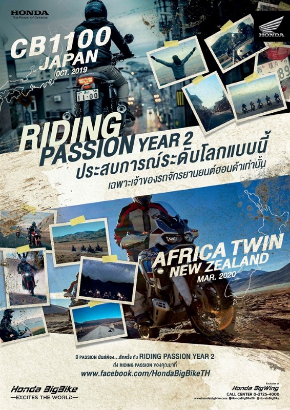 Riding Passion Year 2