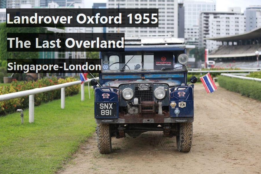 "The Last Overland การเดินทางครั้งประวัติศาสตร์ 10,000 ไมล์ ของ Landrover ""Oxford"" 1955 จากสิงคโปร์สู่ลอนดอน"
