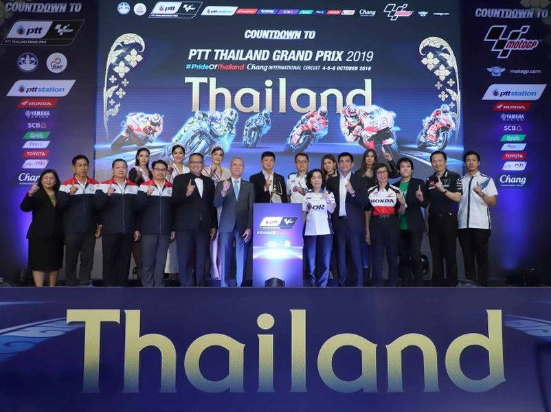 ยามาฮ่าร่วมเคาท์ดาวน์สู่การแข่งขัน MotoGP 2019 ในเมืองไทยปีที่ 2