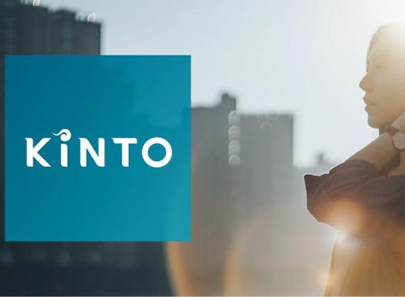 """ครั้งแรกในไทย โตโยต้า แนะนำ """"KINTO""""ธุรกิจออนไลน์รูปแบบใหม่สำหรับลูกค้าเช่ารถระยะยาว"""