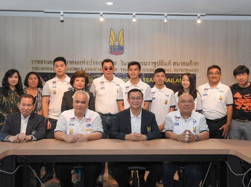 เปิดตัวนักแข่ง Team RAAT Thailand ร่วมการแข่งขัน 'FIA MOTORSPORT GAMES' การแข่งขัน MOTORSPORT ณ กรุงโรม ประเทศอิตาลี