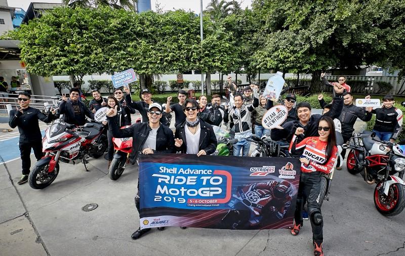 เชลล์ พาลูกค้าเชลล์ แอ๊ดว้านซ์ ชม MotoGP 2019 แบบติดขอบสนาม